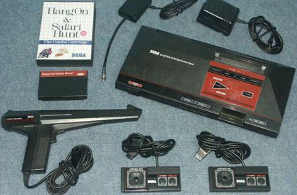 Emulador Master System para Symbian S60 e UIQ3.